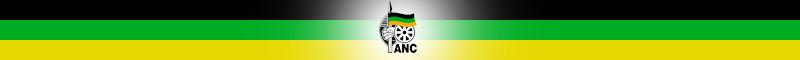 ANC Logo